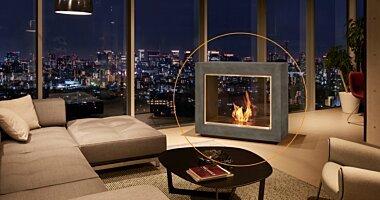 Win a Designer Fireplace